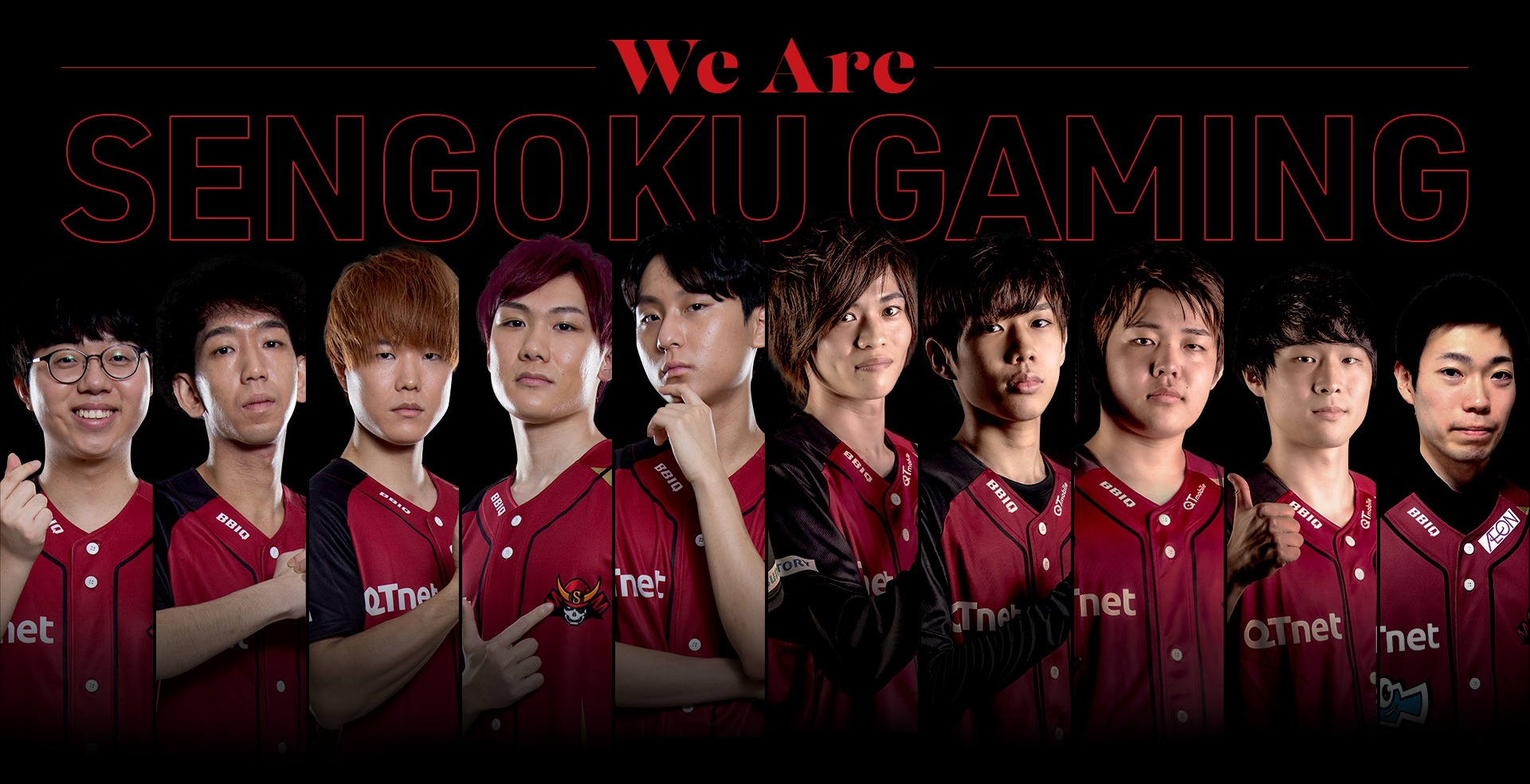 We Are SENGOKU GAMING