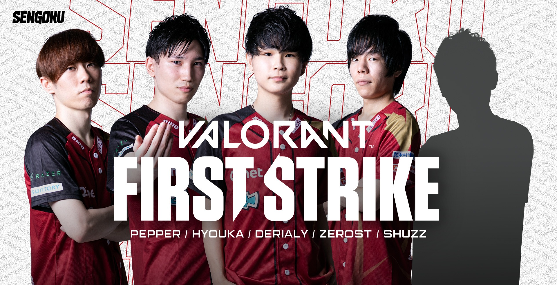 【VALORANT部門】VALORANT FIRST STRIKE JAPAN 出場のお知らせ
